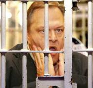 Βενιζέλος φυλακή
